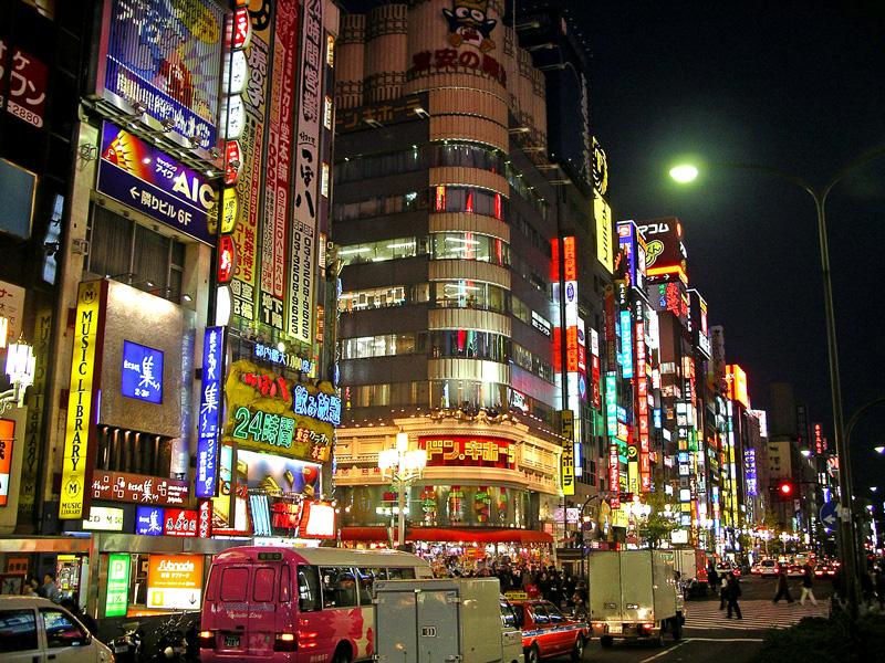 Tokyo citt pi cara al mondomilano 11esima roma 18esima - Foto della bandiera del giappone ...