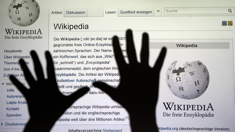 Purghe digitali a wikipedia via chi non fedele alla linea for Salone del mobile wikipedia