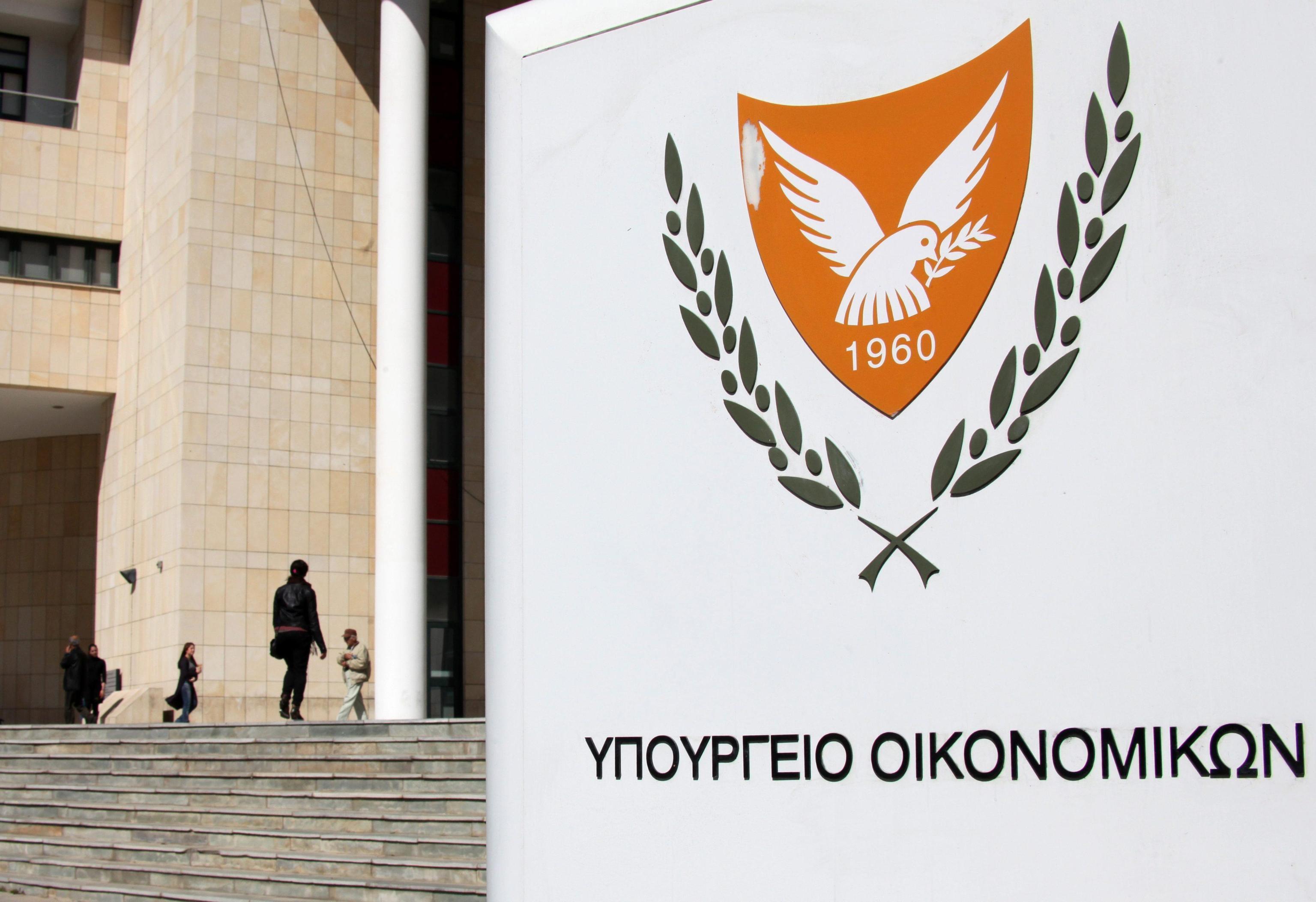 A cipro regna il caos si vota sul prelievo dai conti - Bozza compromesso ...
