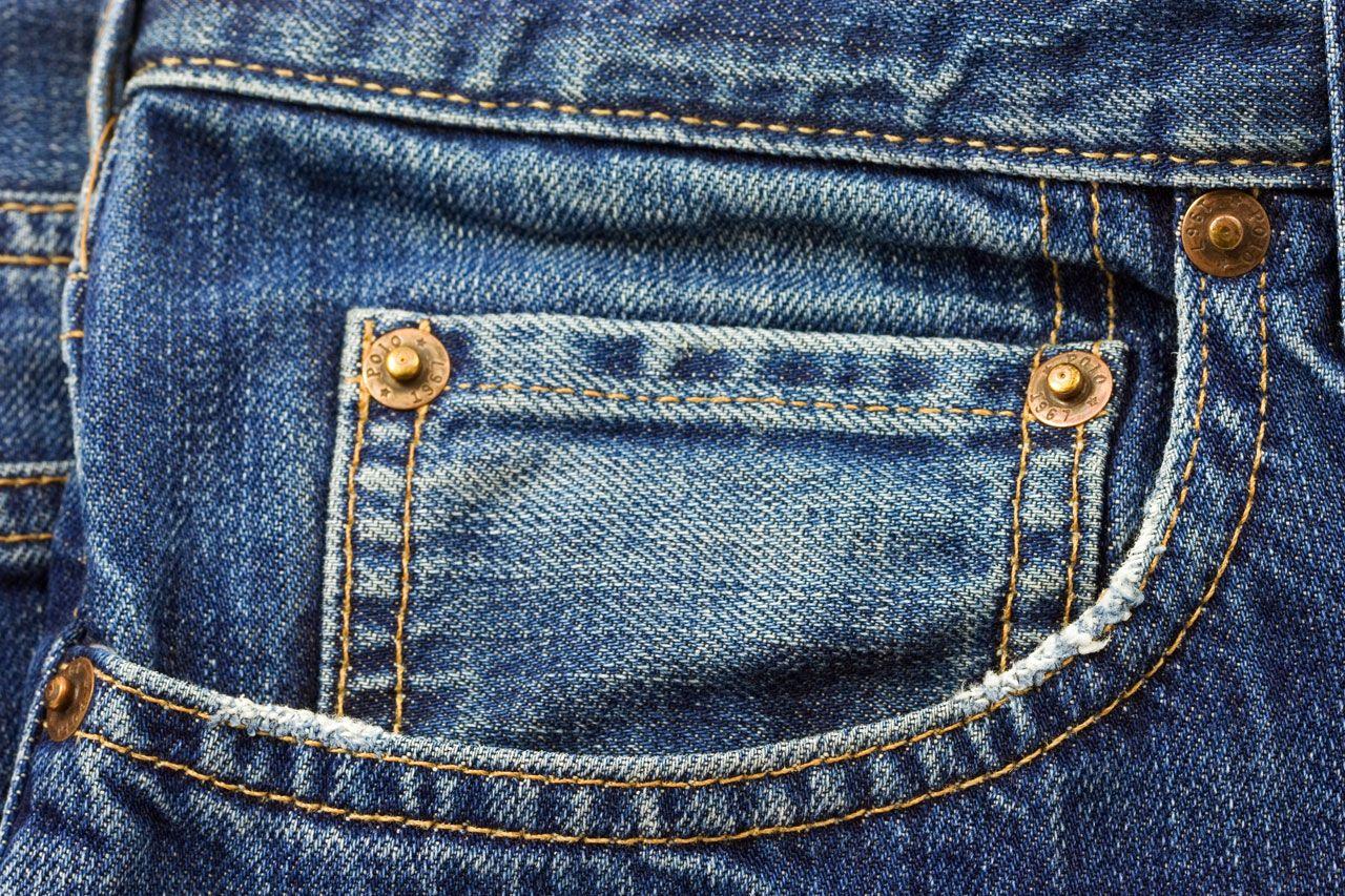 prezzo di strada prestazioni superiori caratteristiche eccezionali A cosa servono i bottoncini in rame sui jeans? Svelata la ...