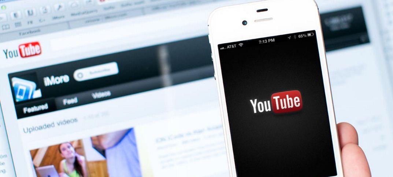 Come ascoltare musica su youtube senza interruzioni sull for Prova dello specchio polizia youtube