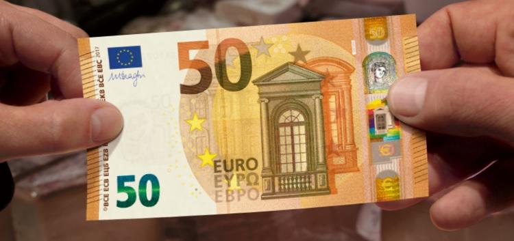 Ad aprile arriva la nuova banconota da 50 euro for Sessel 50 euro