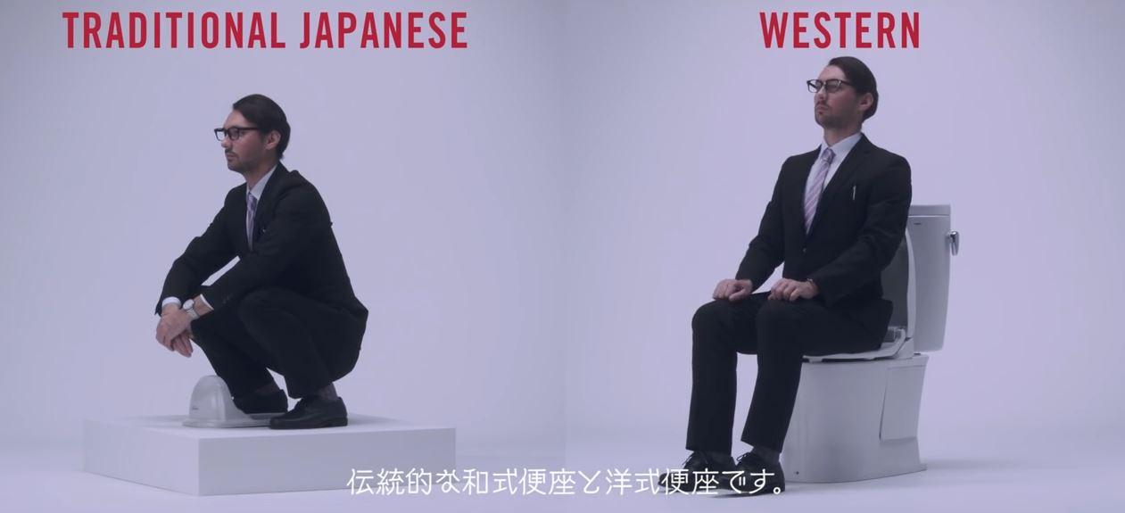 Come usare bene la toilette: tutorial dell\'azienda giapponese