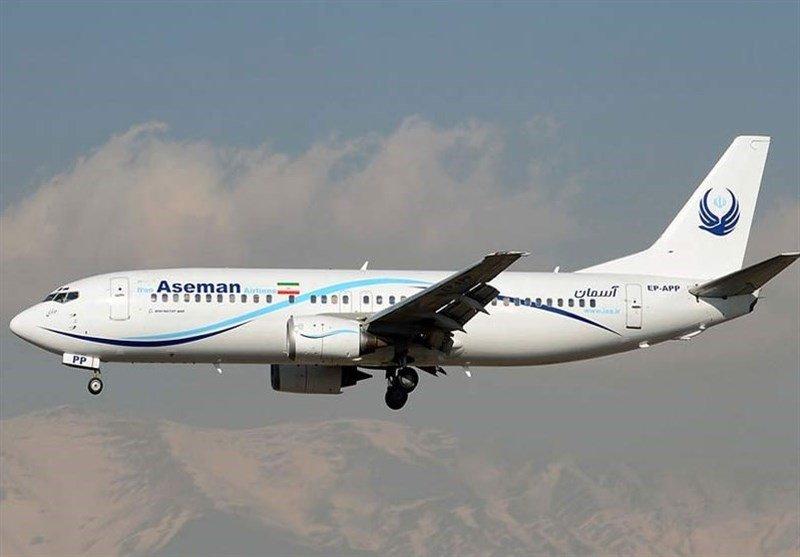 Aereo Privato Iran : Iran si schianta aereo di linea con persone a bordo