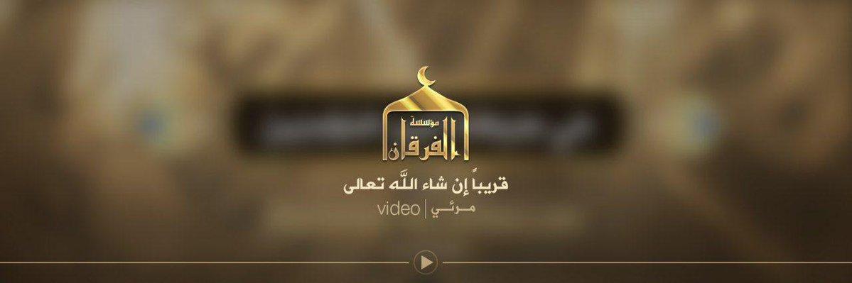 Il Calendario Islamico.Calendario Islamico Oggi
