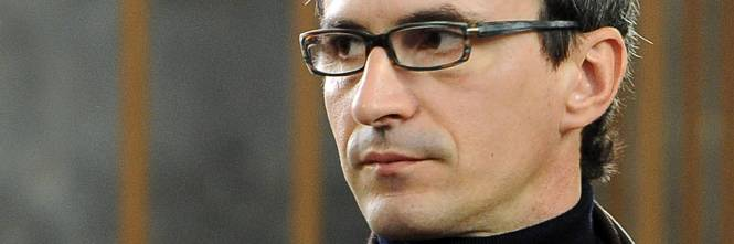 Scandalo fiscale alle cayman i nomi dei 200 furbetti italiani for Nomi dei politici italiani