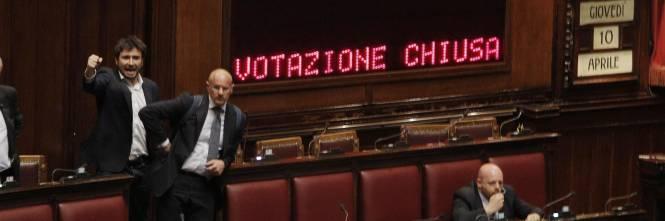 Salva roma salta il voto manca il numero legale for Numero deputati alla camera