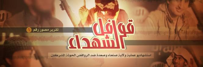 Isis, ecco i kamikaze delle moschee a Sanaa 1