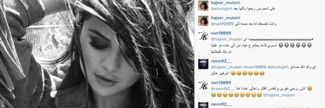 Selena Gomez su Instagram, le foto sexy 9