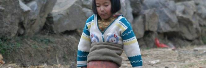 """Qian Hongyan, """"Basketball Girl"""" 1"""