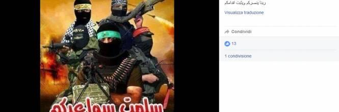 La madre di Sumaya (Pd) celebra i jihadisti su Fb 3