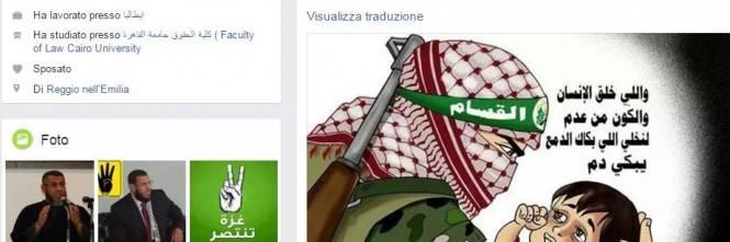 Gli islamisti che inneggiano Hamas in Italia 1