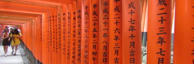 Le mille porte di Fushimi Inari, dove vive lo spirito della volpe 1