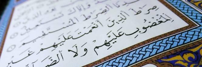 Calendario Islamico 2020.Malesia Il Governo Impone La Grafia Islamica Ai Bimbi Non Musulmani