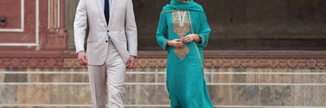 Principe William e Kate in visita a Lahore 1