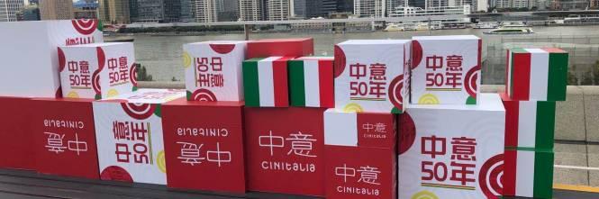 Cina, il live shopping per promuovere i prodotti italiani sul mercato cinese 1