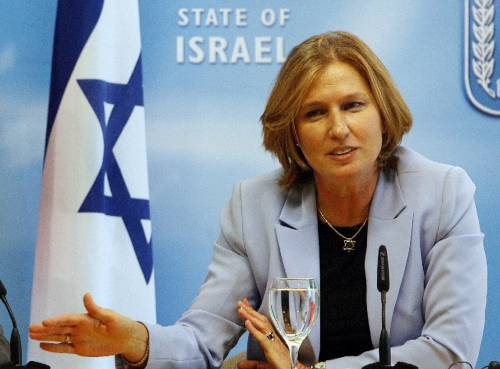 Israele: &quot;Concessioni<br /> territoriali per la pace&quot;