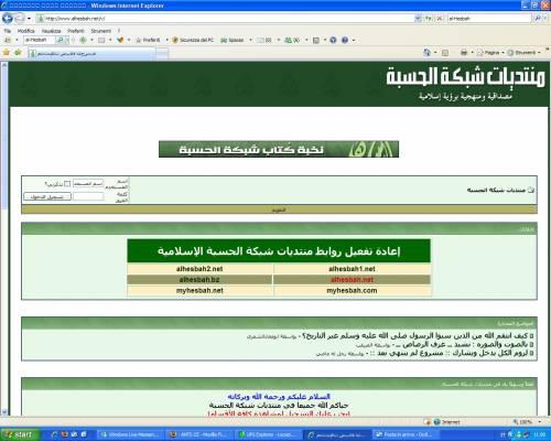 Sul web i siti di al Qaeda contro il Cavaliere