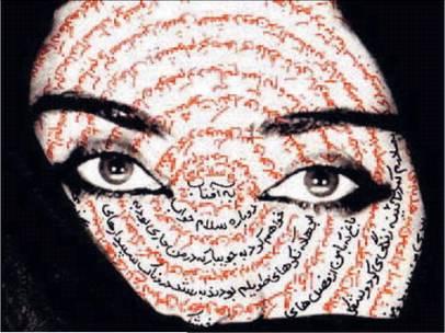 """""""Si inizia con  l'arte dell'Islam  e chiude Totò"""""""