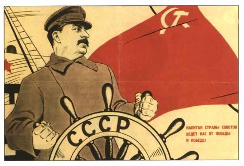 Sessant'anni fa la morte di Stalin interruppe l'Olocausto comunista