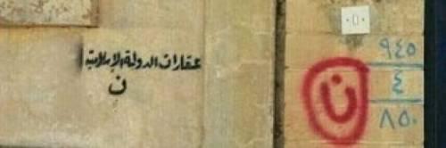 """Quella lettera araba """"nun"""" simbolo dell'odio anti-cristiano"""
