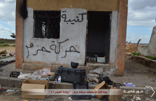 Il quartier generale di Harakat Hazm 3