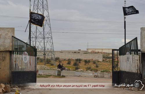 Il quartier generale di Harakat Hazm 4