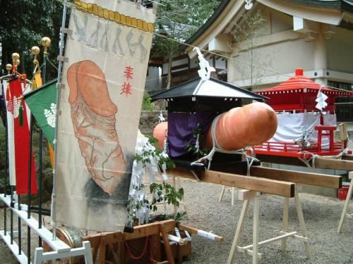 Festival del pene in Giappone: le immagini 9