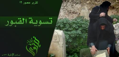 Così lo Stato islamico distrugge il cimitero cristiano 2