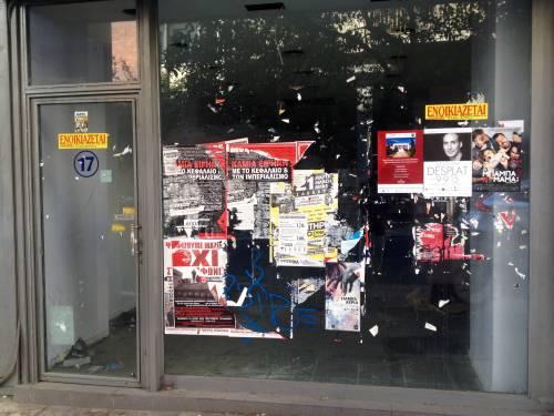 Atene, tra vetrine chiuse e ispettori del fisco 3