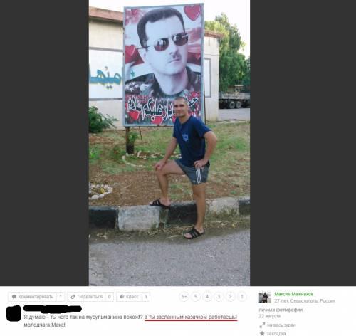 I selfie dei soldati russi in Siria 4