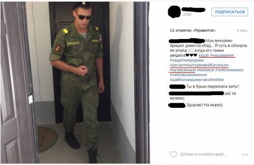 I selfie dei soldati russi in Siria 7