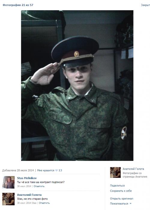 I selfie dei soldati russi in Siria 10