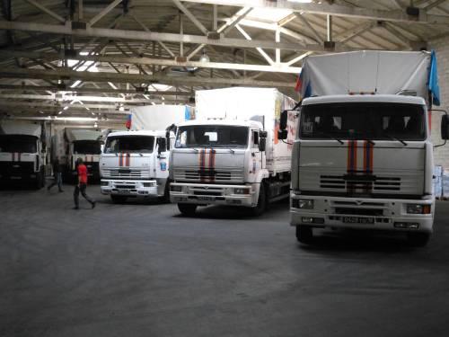 Gli aiuti umanitari della Russia alla Repubblica Popolare di Donetsk 8