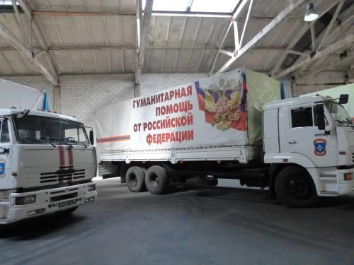 Gli aiuti umanitari della Russia alla Repubblica Popolare di Donetsk 2