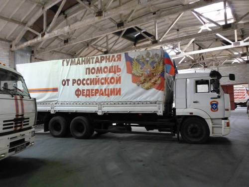 Gli aiuti umanitari della Russia alla Repubblica Popolare di Donetsk 9