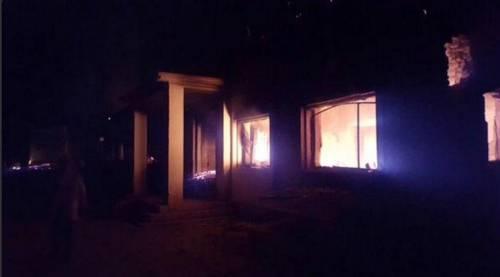Ospedale MSF Afghanistan