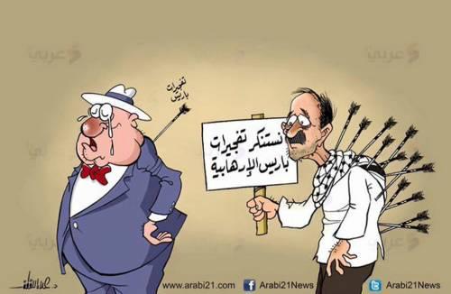 L'ironia araba sulla Francia ferita 3