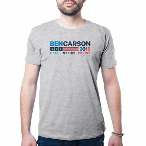 I gadget di Ben Carson 7