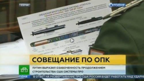 I russi testano  il primo missile balistico sottomarino