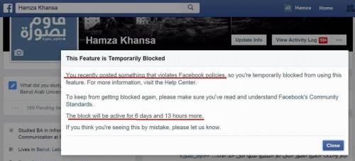 Facebook blocca Hezbollah 3