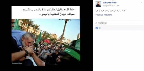La madre di Sumaya (Pd) celebra i jihadisti su Fb 5