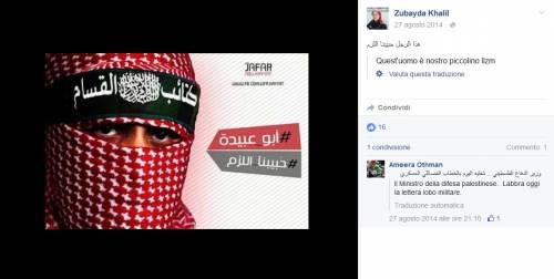 La madre di Sumaya (Pd) celebra i jihadisti su Fb 13