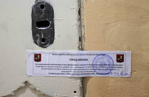 Mosca mette sigilli all'ufficio di Amnesty International in Russia