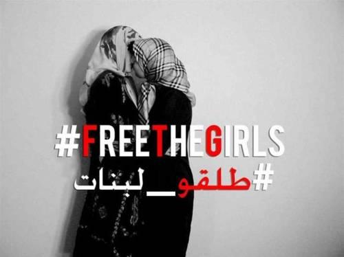 Sanaa e Hajar, arrestate in Marocco per un bacio tra ragazze