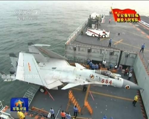 Cina, in servizio la portaerei Liaoning