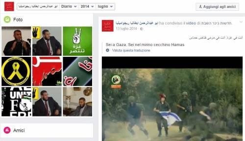 Gli islamisti che inneggiano Hamas in Italia 4