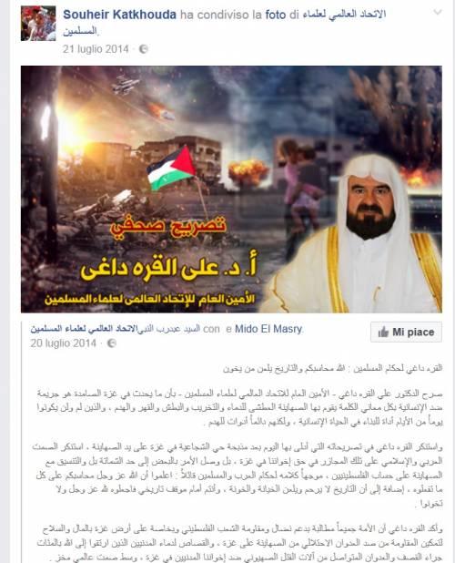 Gli islamisti che inneggiano Hamas in Italia 3