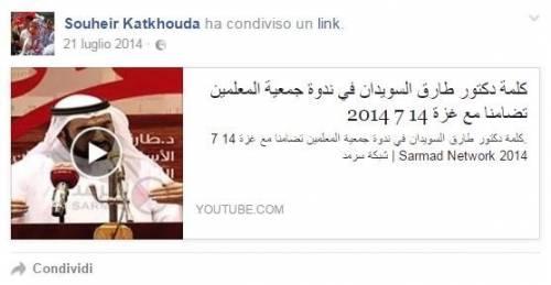 Gli islamisti che inneggiano Hamas in Italia 6