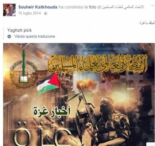 Gli islamisti che inneggiano Hamas in Italia 7
